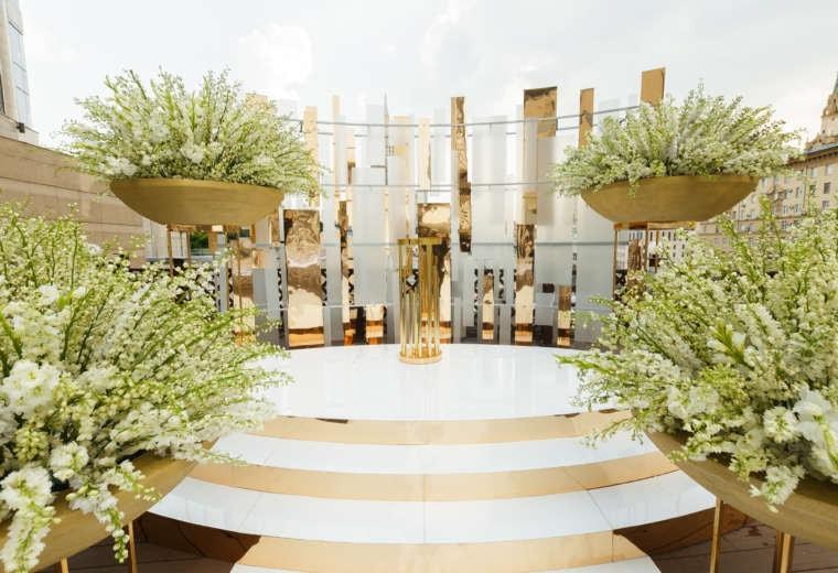 Свадьба<br>Lotte Plaza
